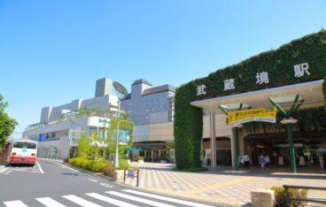 武蔵野市のおすすめ部屋片づけ代行業者ランキング|料金相場と安く利用するコツ