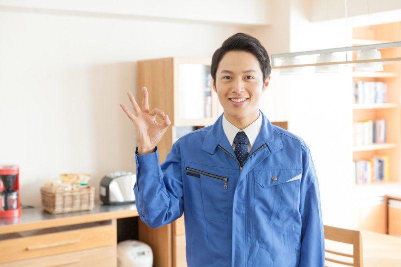 お部屋片付けセンターでは複数の条件から業者を絞り込み可能!