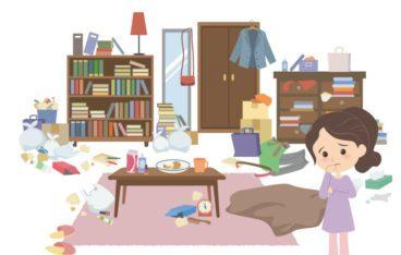 物が多いお部屋の片付け方とは?作業が捗る手順を解説!