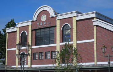 鶴ヶ島市のおすすめ部屋片づけ代行業者ランキング|料金相場と安く利用するコツ