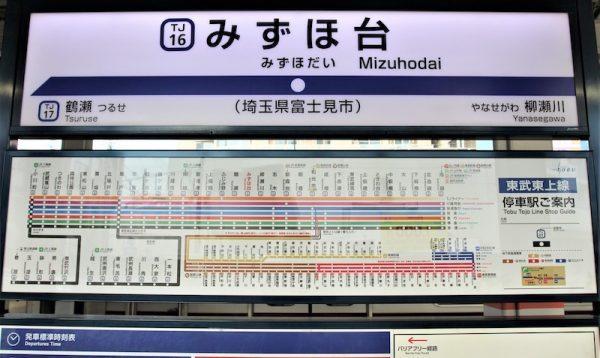 富士見市のおすすめ部屋片づけ代行業者ランキング|料金相場と安く利用するコツ