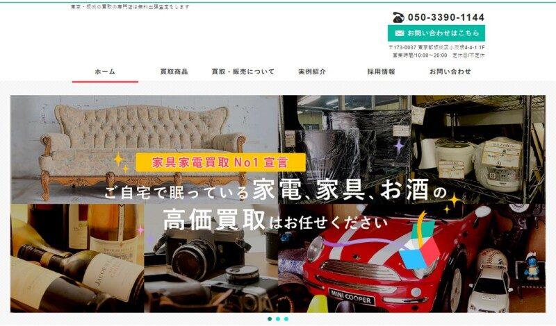 総合リサイクル TOYBOX